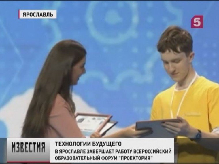 Всероссийский фестиваль педагогического творчества 2016 2017
