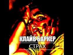 Аудиокнига скачать михаил успенский