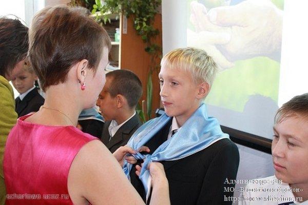 Всероссийский студенческий форум profile