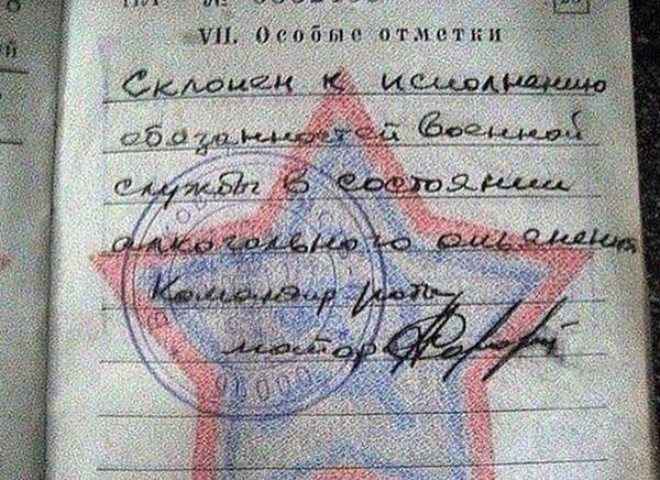 Великобритания призвала Россию освободить Чийгоза - Цензор.НЕТ 2454