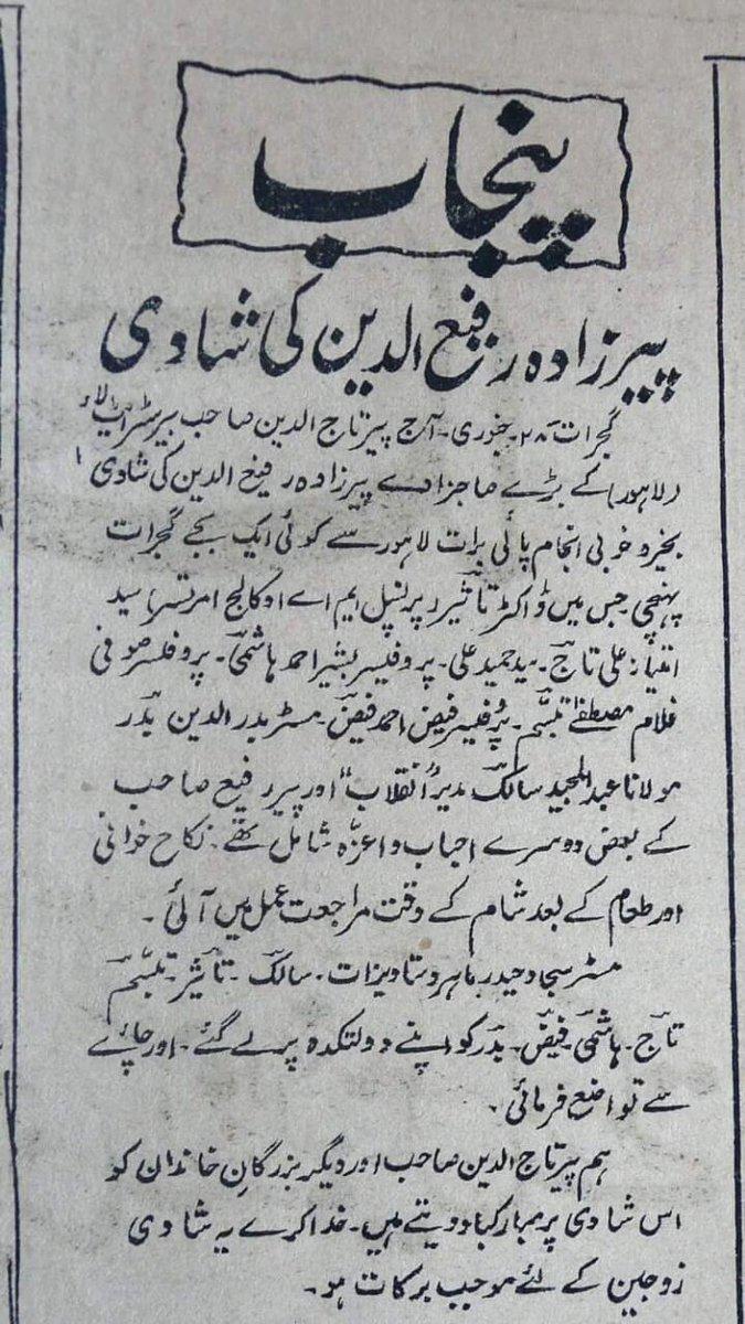 """Shehryar Taseer on Twitter: """"M..."""