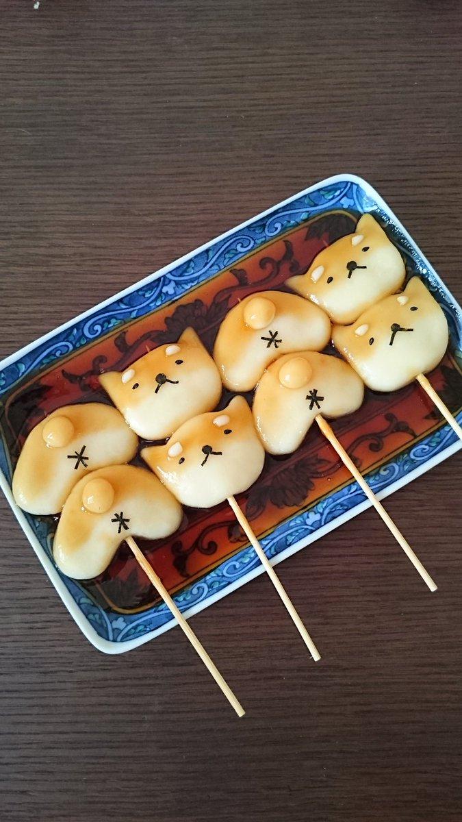 Shiba Inu dango 前から作りたかった柴犬みたらし団子を作りました😄可愛いワン🐶 犬派にはたまらないワン🐶#お菓子作り好きな人と繋がりたい  #お腹ペコリン部 pic.twitter.com/5A49gX1zlD