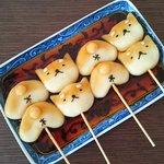 タレのかかり方が絶妙!可愛すぎて食べれないワンコのダンゴ!!