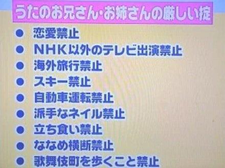 武井咲さんの件で「女優の結婚や妊娠を禁ずる契約は違法だ。即刻改善すべき」という声が上がってるけども、女優よりもまず、おかあさんといっしょのうたのおにいさん・おねえさんの処遇から改善してあげてほしい。