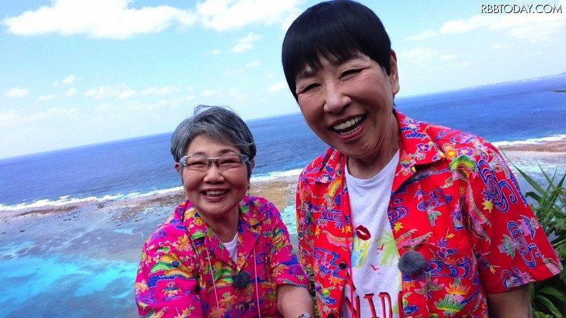 和田アキ子と泉ピン子