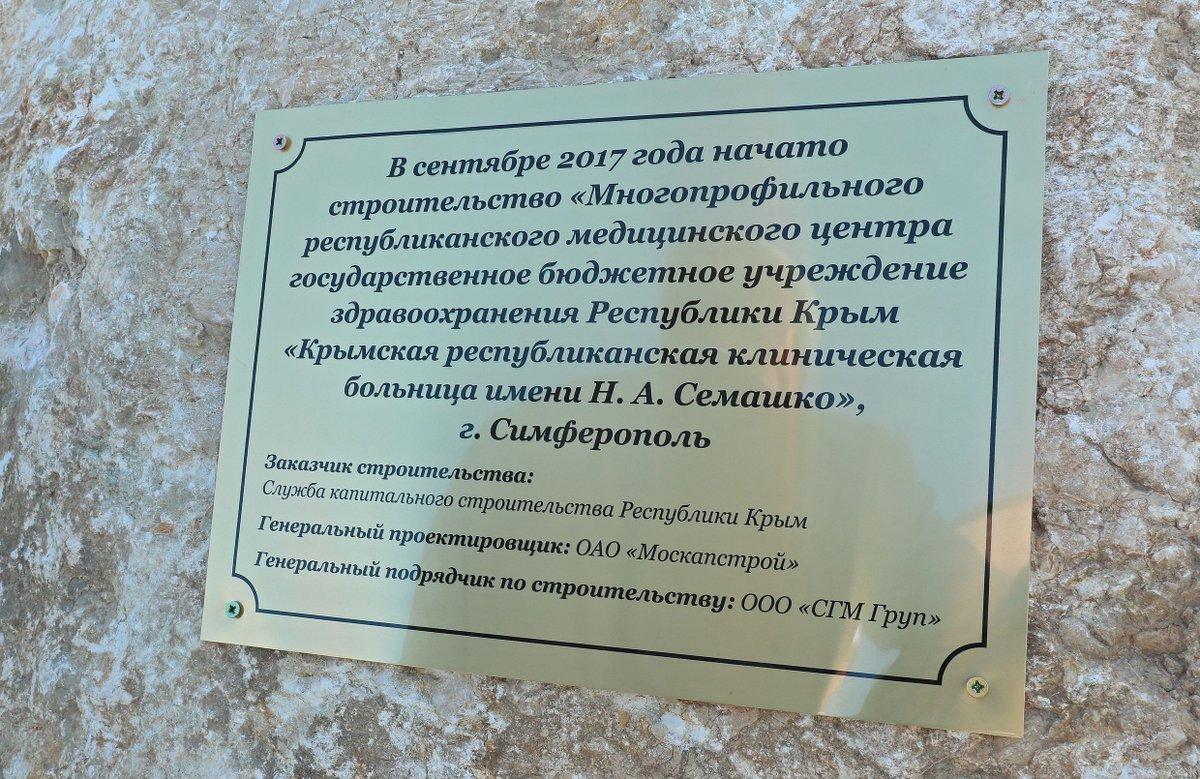 Республиканский музейно-культурный центр г абакан ул пушкина 28а
