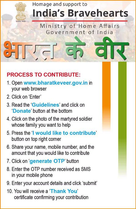 Here's a step by step guide on @BharatKeVeer, go ahead and donate to the best of your capacity 🙏🏻 https://t.co/AqQS0D9qR1