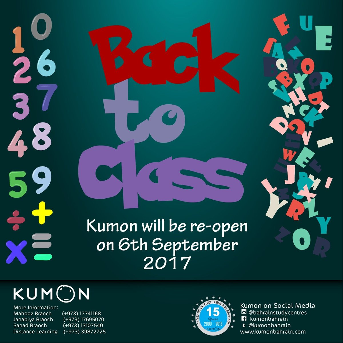 kumon bahrain on twitter   u0026quot kumon reopens tomorrow classes resume on thursday  we are looking
