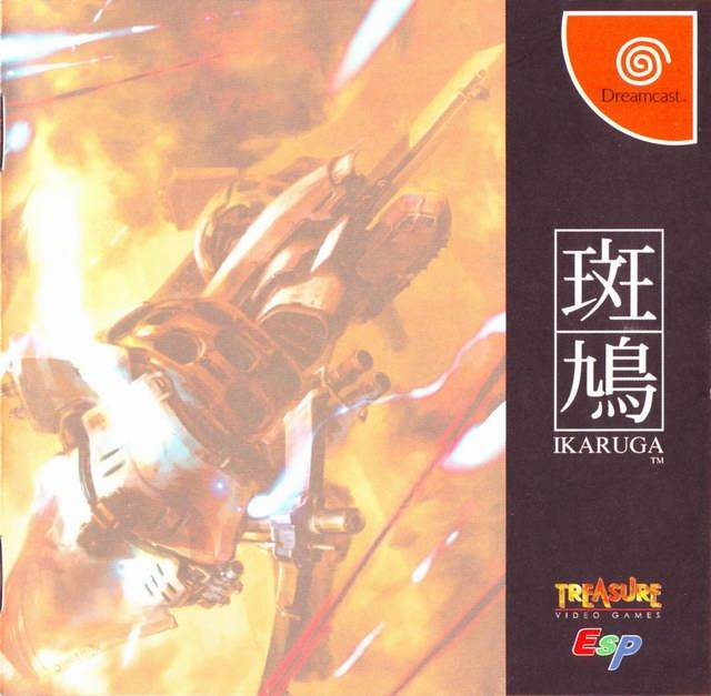 Ikaruga for Dreamcast was released 15 years ago today. Known for its polarity system and stunning music. https://t.co/lpWmY1agSf