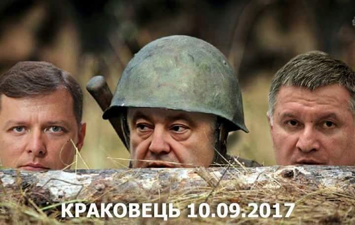Запрета на въезд Саакашвили нет, это мифы и домыслы, - замглавы Госпогранслужбы Серватюк - Цензор.НЕТ 1665