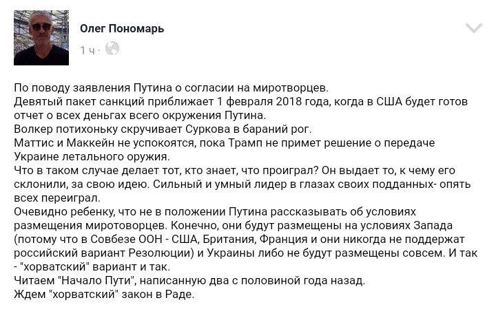 Для ООН неприемлемо привлечение сепаратистов к переговорам о миротворцах на Донбассе, - МИД ФРГ - Цензор.НЕТ 3127