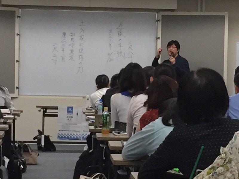 和泉守兼定のおはなしです。  先生は土方の持っていた兼定について、通説とは少し違う見解をお持ちです…