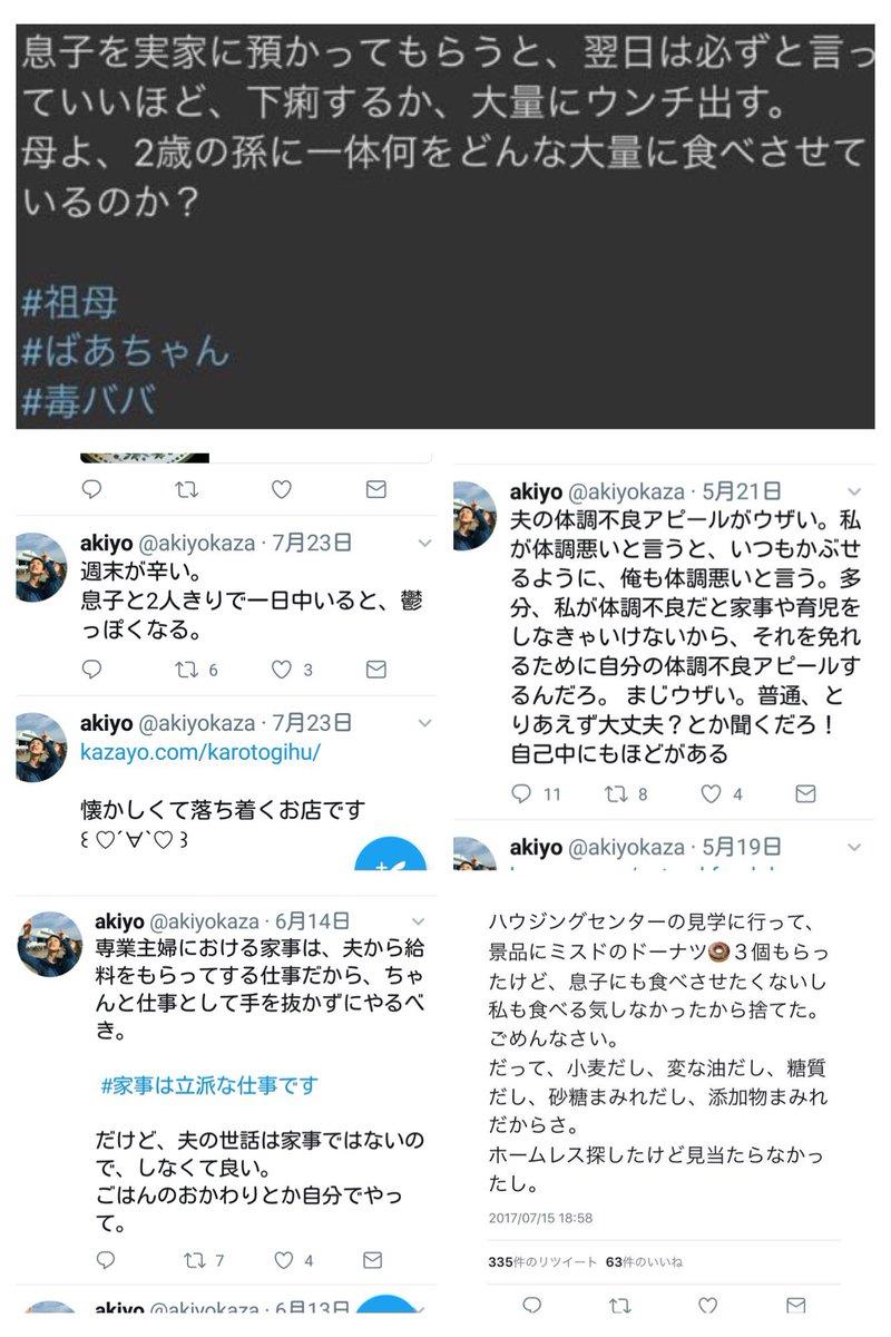 事故 玄倉 ブログ 水難 川