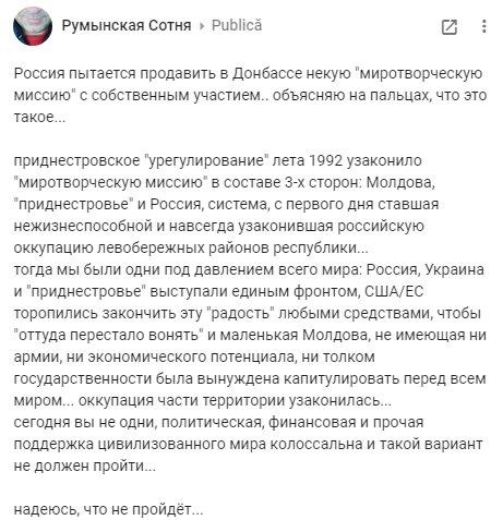 Путин угрожает миру вооружением террористов, - Турчинов - Цензор.НЕТ 9052