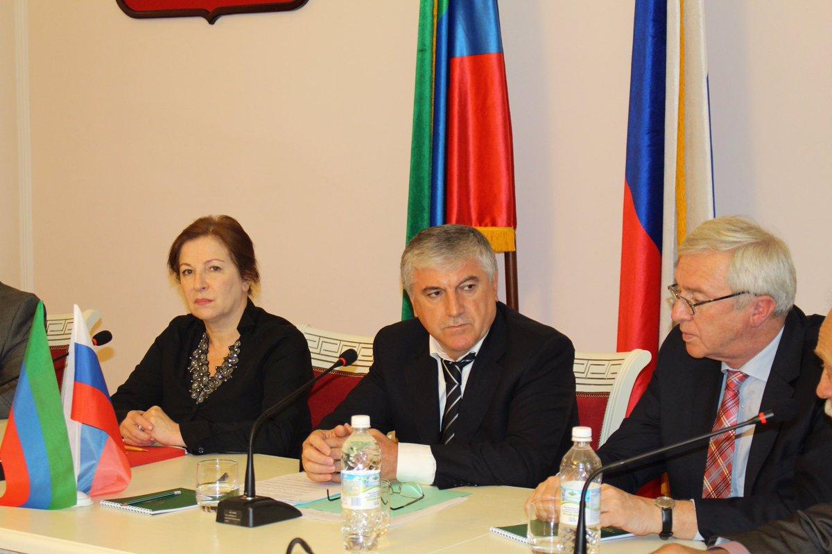 Презентация республики башкортостан