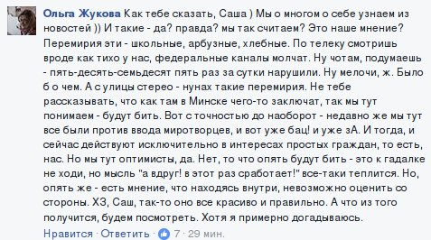 В случае принятия решения о введении миротворцев не может быть и речи о присутствии военных РФ на территории Украины, - МИД - Цензор.НЕТ 2067
