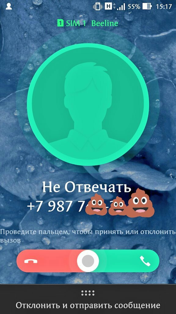Номер телефона оператора мтс бесплатный