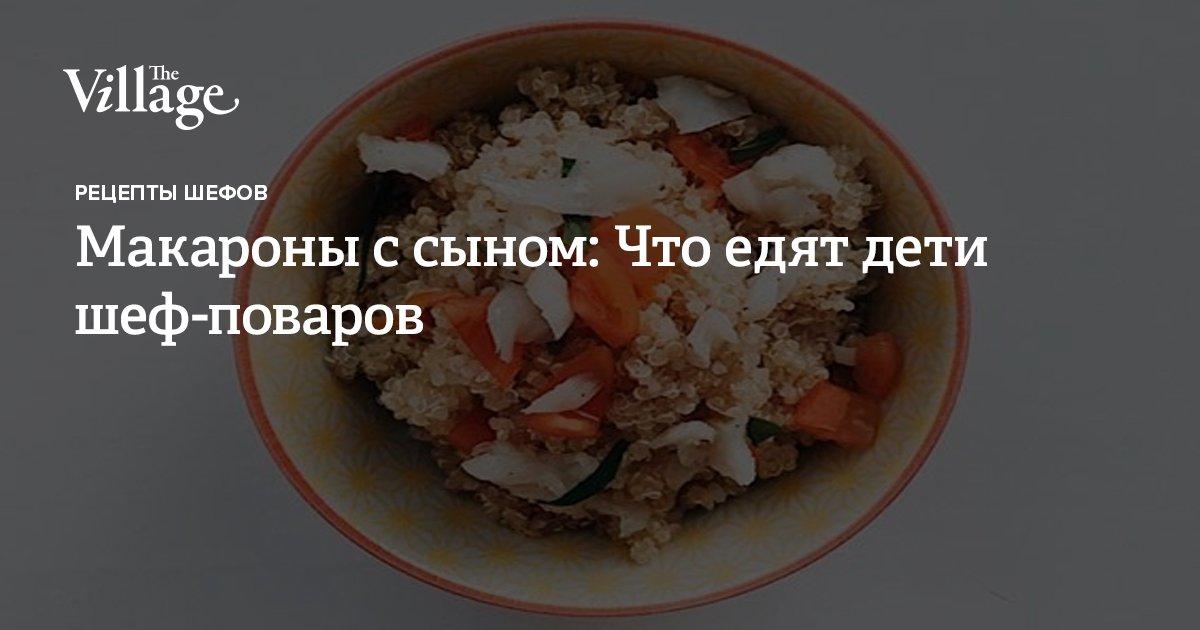 Рецепты от константина ивлева с фото