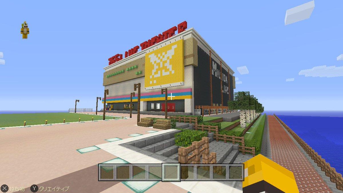 ポチポチ遊んでたらシアターが出来たw #Minecraft #マイクラ #NintendoSwitch https://t.co/0u5vzmrePl