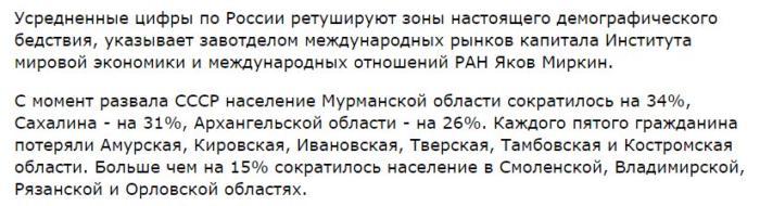 День Независимости в зоне АТО: враг осуществил 22 обстрела, украинские бойцы отвечали плотным огнем, - штаб - Цензор.НЕТ 1101