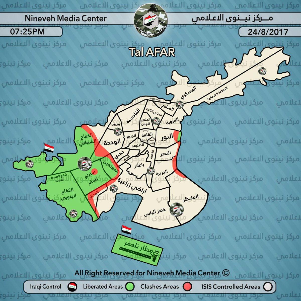 معركة الموصل - صفحة 15 DIAhni0WAAAt4yK