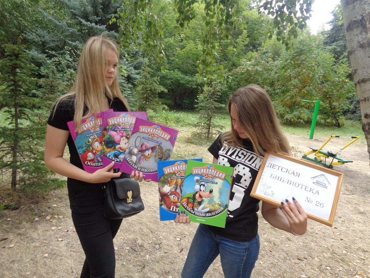с картинками детская книга 2 года читать онлайн