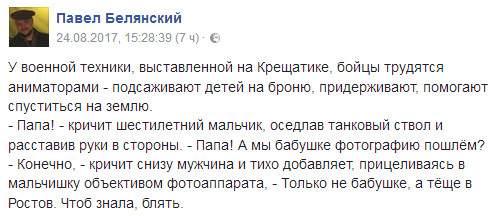 Визит Мэттиса в Киев - это повод исправить политику и предоставить Украине летальное вооружение, - Маккейн - Цензор.НЕТ 1040
