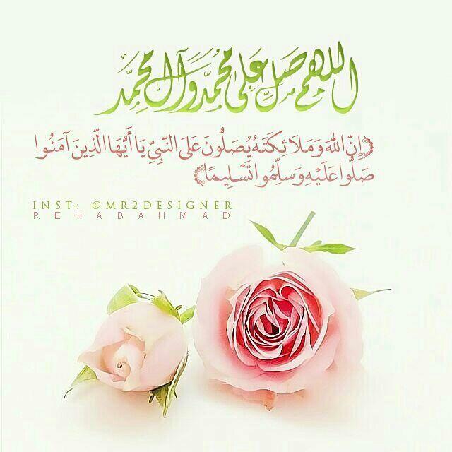 سجلوا حضوركم بالصلاة على محمد وآل محمد - صفحة 17 DIBh-pvXcAADNPm