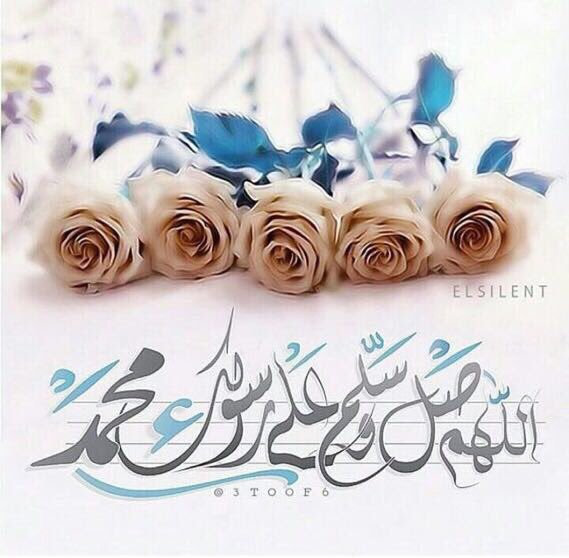 سجلوا حضوركم بالصلاة على محمد وآل محمد - صفحة 17 DIBi1vKXcAEzop-