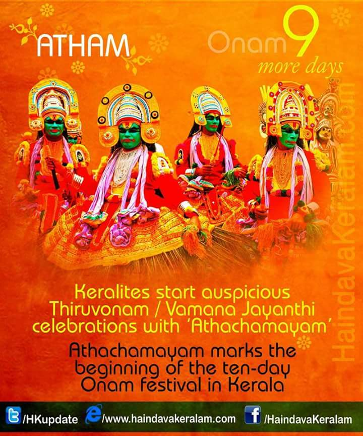 Atham hashtag on twitter atham countdown starts today for onam vamanajayanthi in keralampicitteregybypk8h4 m4hsunfo