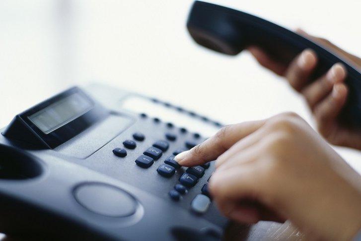 Телефонный звонок
