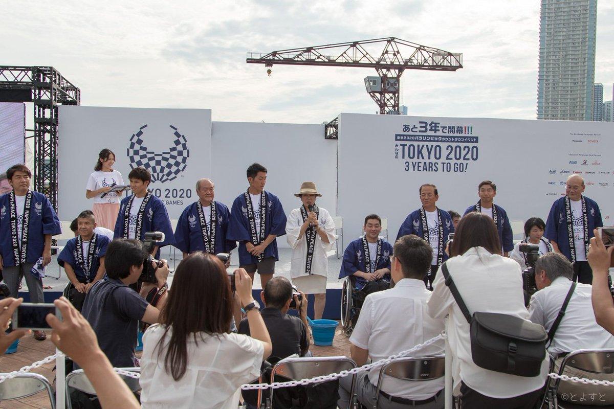 未達成なのに空虚感RT @toyosu_tokyo: 小池都知事、豊洲で「方向性を一致させオールジャパンの素晴らしい大会をめざす」と宣言 https://t.co/mURYrNBYkp #とよすと #豊洲 #地域ブログ #東京五輪 https://t.co/7IfINP68ks