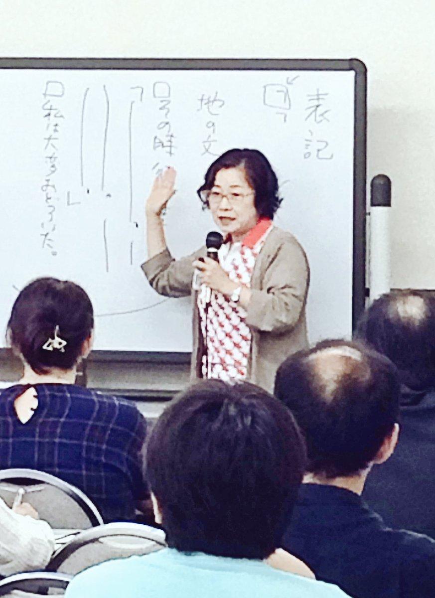 """東京作家大学 on Twitter: """"本日..."""