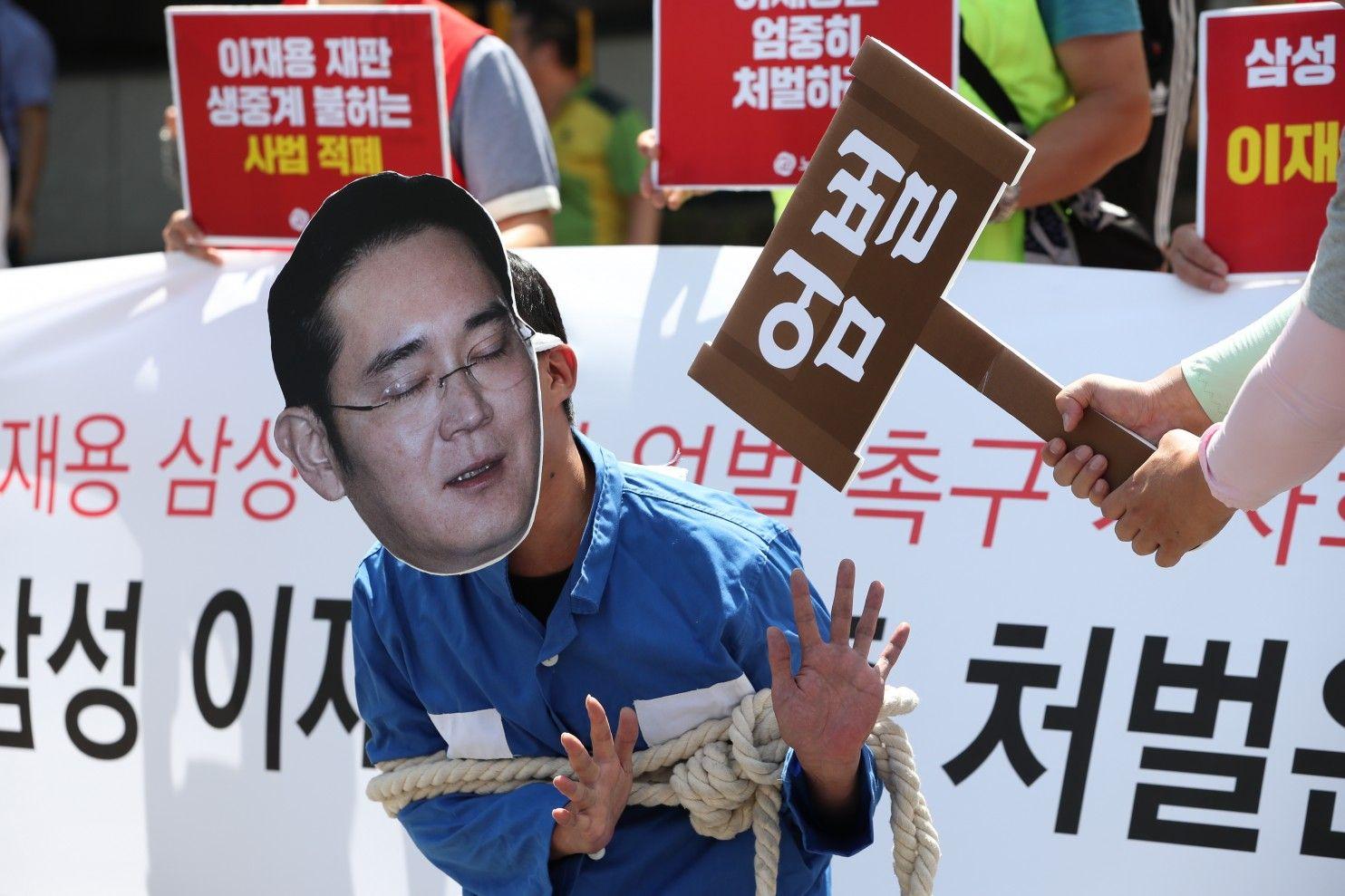 Thumbnail for 전세계 주요 외신 삼성 이재용 징역 5년 선고 긴급 타전