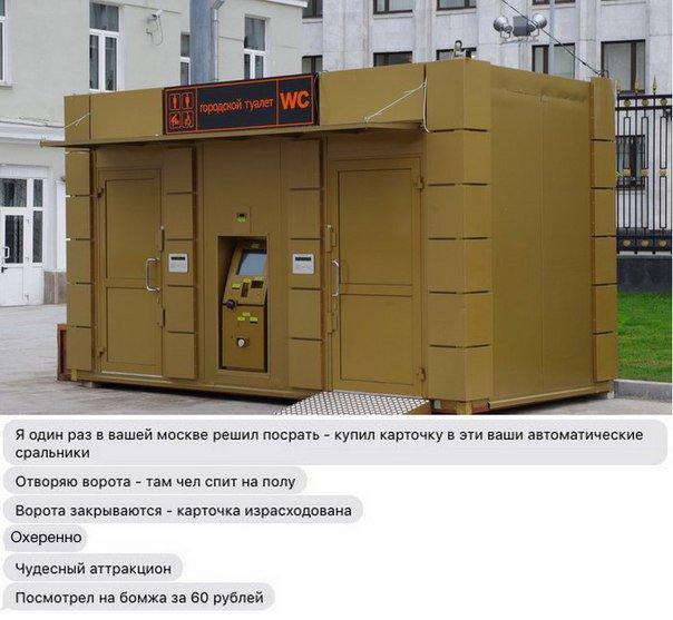 Россия блокирует введение миротворцев ООН на Донбасс, - Пристайко - Цензор.НЕТ 2439