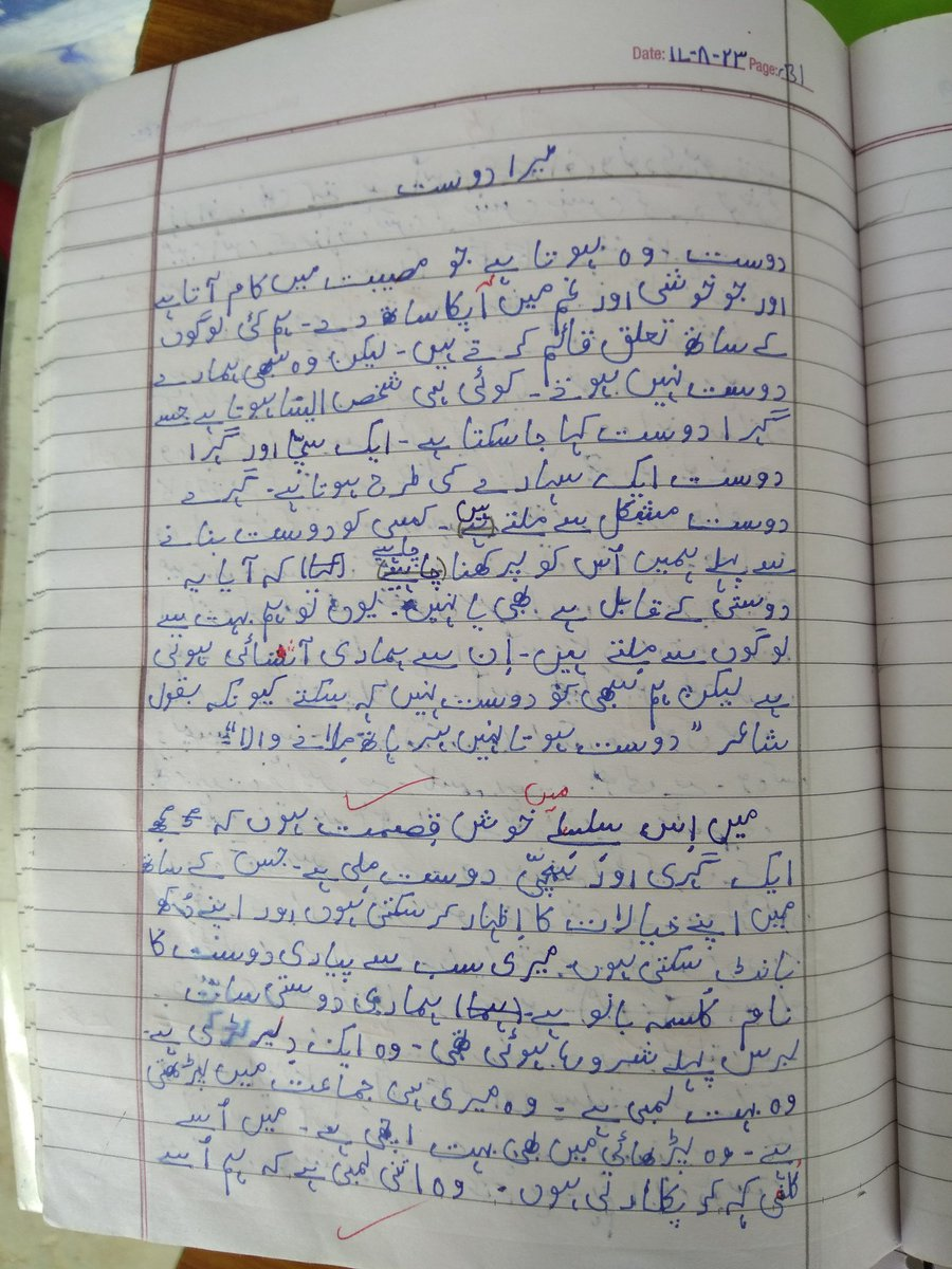 Essay Of Health Sabbah Haji Baji On Twitter I Want To Be Ifras Friend Too What A Great  Essay For A Th Grader Urdu Hajipublicschool  English Essay Com also How To Write A Proposal Essay Outline Sabbah Haji Baji On Twitter I Want To Be Ifras Friend Too What  English Essay Book