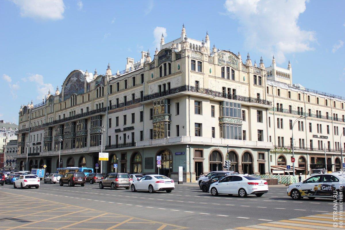 Москва гостиница державная официальный сайт