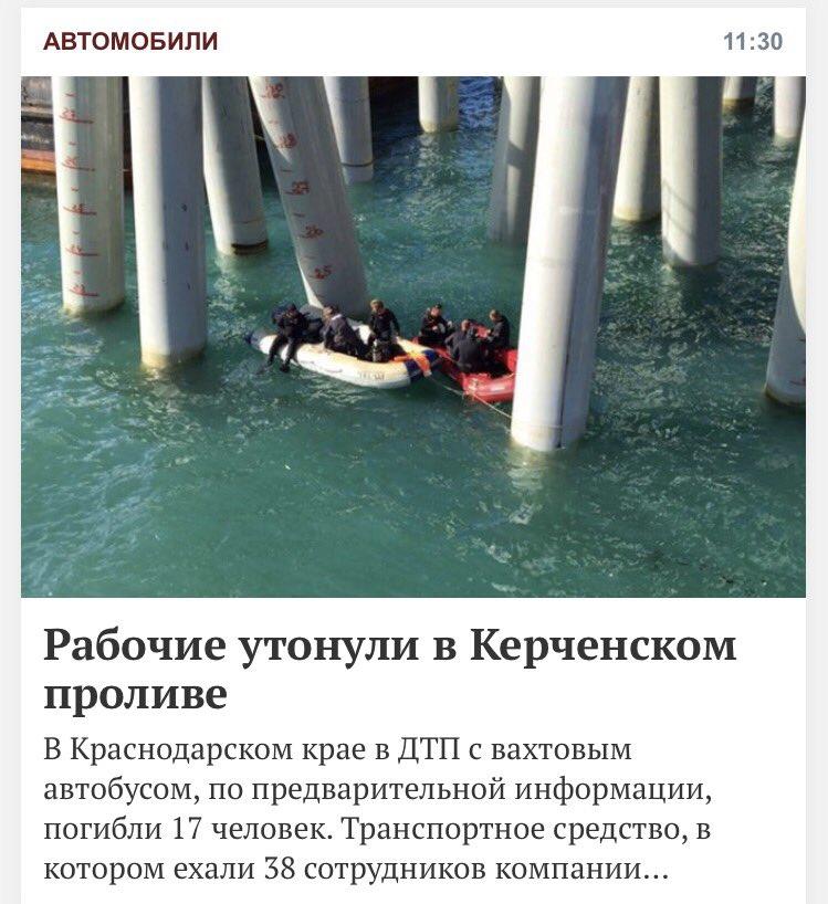 Украина и Молдова вскоре запустят движение через мост в Броннице, - замглавы МИД Морарь - Цензор.НЕТ 7913