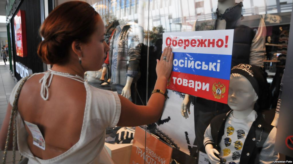 Украина готовит четвертый иск в ВТО против России, - Микольская - Цензор.НЕТ 3604
