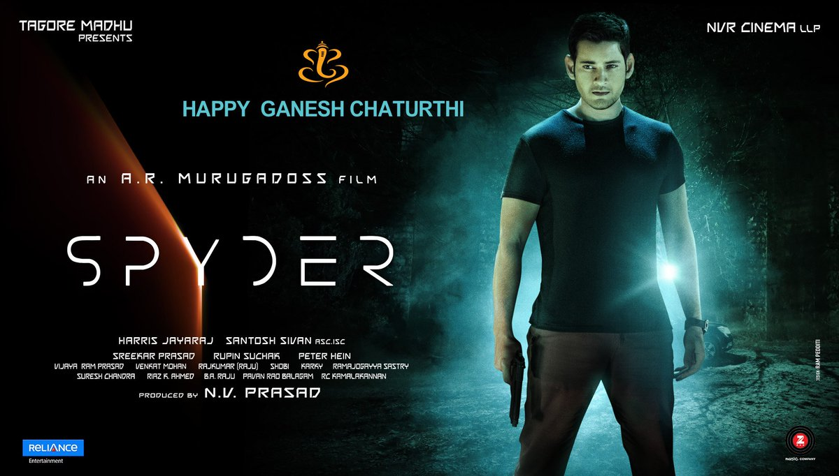 Spyder 19th Day Box Office Collection