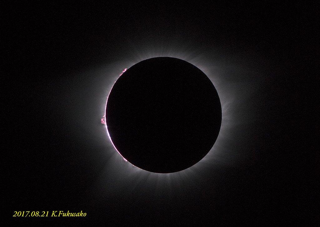 ダイヤモンドリング(C3) 直前の太陽。リクエストに応えられてるかな? (2017/08/21 11:35) https://t.co/Acq19Urpok