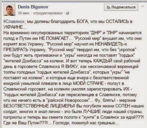 Вандалы на Донетчине повредили памятник воинам 24 бригады ВСУ - Цензор.НЕТ 3726