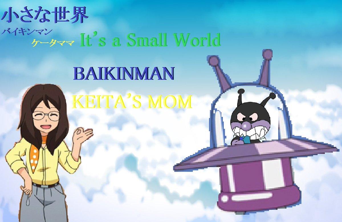 ☆アン唯観光旅行好き♪フミちゃん&ケータママ!