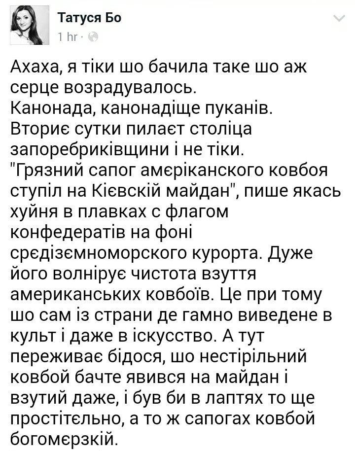 Авиашоу на Днепропетровщине в День Независимости собрало 25 тысяч зрителей, - Резниченко - Цензор.НЕТ 10000