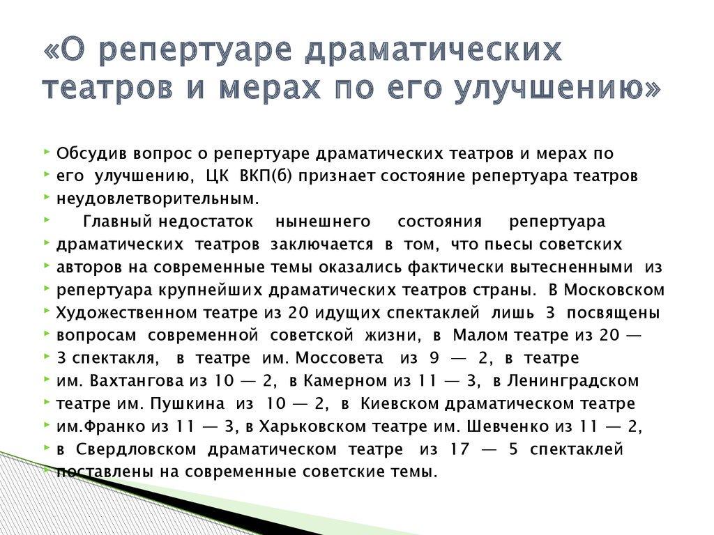 Постановление правительства об изменении кадастровой стоимости