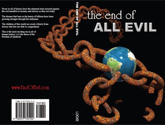 view Современный мир: экономика, история, образование, культура. Ч. 7