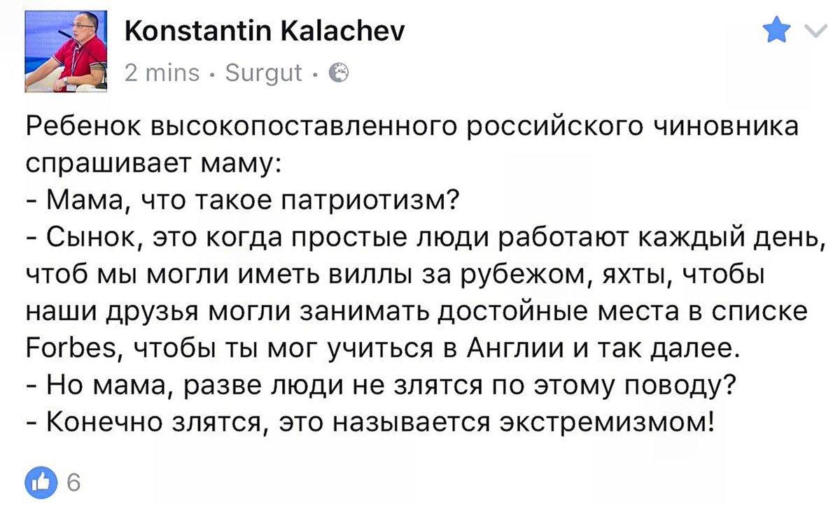 Один из лидеров белорусской оппозиции Статкевич арестован в Минске - Цензор.НЕТ 7044