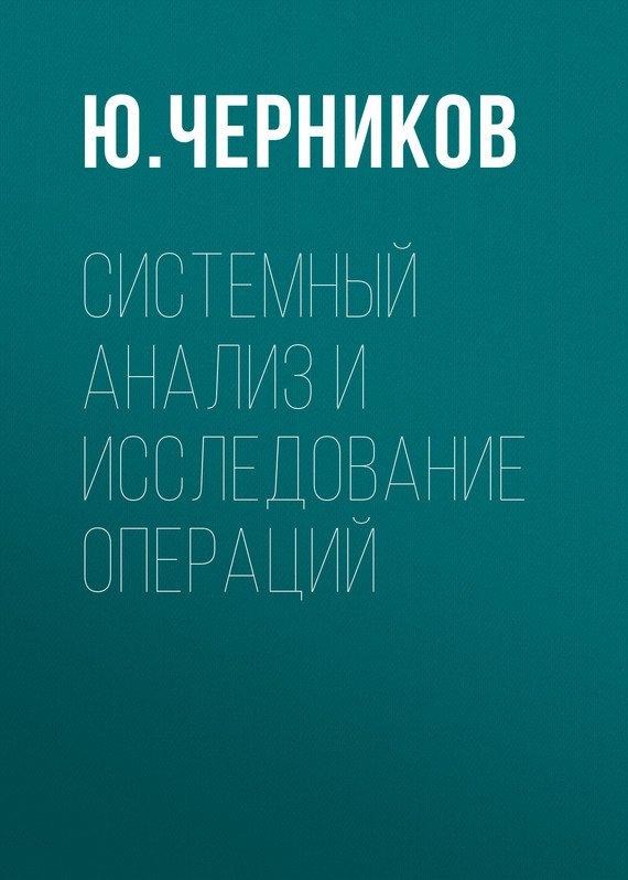 book when i