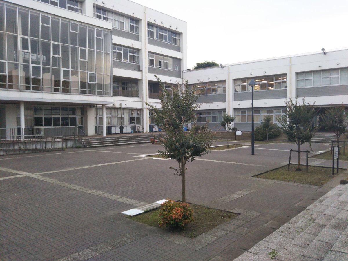 高校 県立 川崎