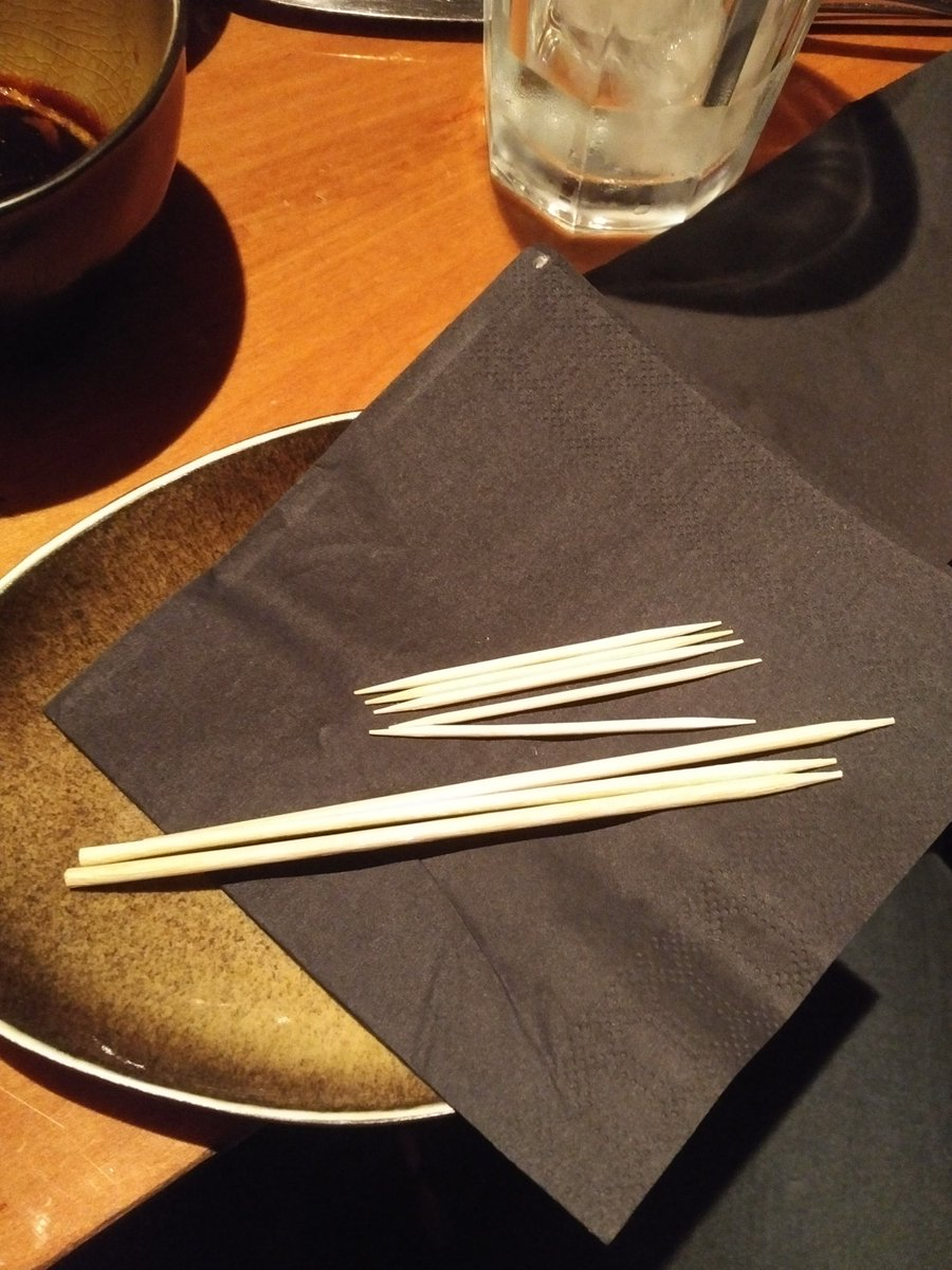 I asked for toothpick at this restaurant... #andrethegiant must have eaten here before.